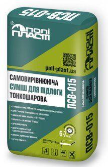 ПСВ-015 Самовыравнивающаяся смесь для пола тонкослойная