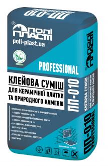 ПП-010 PROFESSIONAL Клеевая смесь для керамической плитки и природного