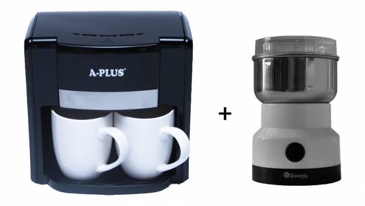 Кофеварка A-PLUS + Кофемолка