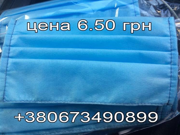 Продам маски 6,5 грн опт-розница