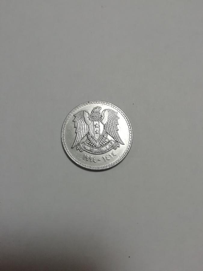 Монета Сирии лира