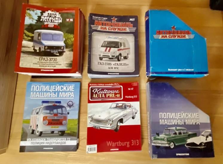 Журналы Kultowe Auta, Автолегенды, Авто на службе, Полицейские авто