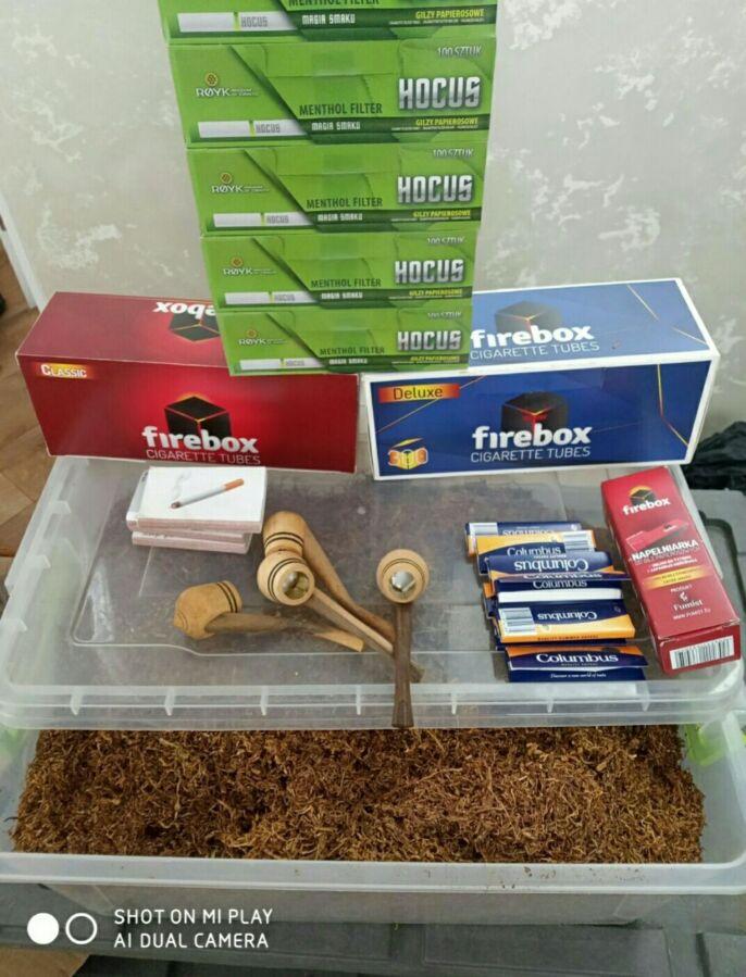 Купить табак из турции для сигарет гильзы для сигарет купить волгоград