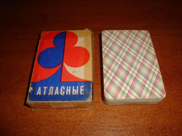 Игральные карты Атласные, 1982 г.
