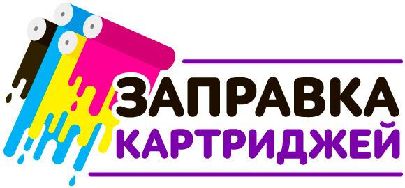 Заправка картриджей Киев,panasonic,toshiba,lbm, Kyocera,zapravkaorgua