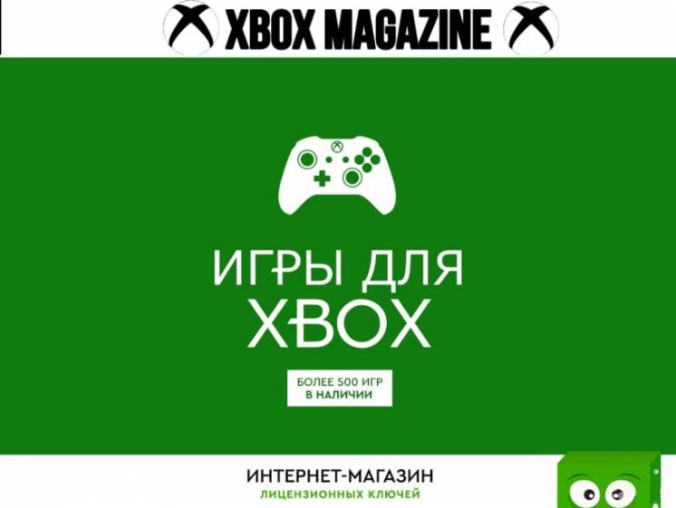 Игры для Xbox One HITMAN, Forza Horizon, Mortal Kombat 11,Call of Duty