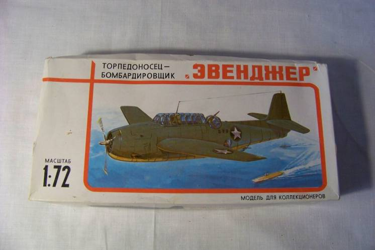 Сборная модель самолёта Грумман Эве́нджер Grumman TB Avenger ссср 1:72