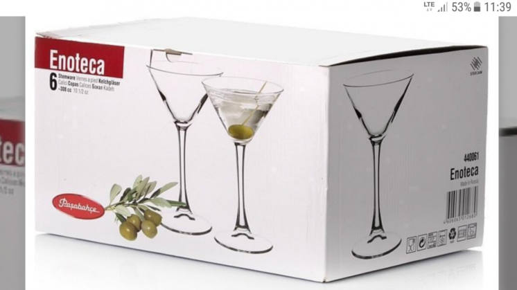 Продам бокалы для мартини бокали для мартіні Enoteca
