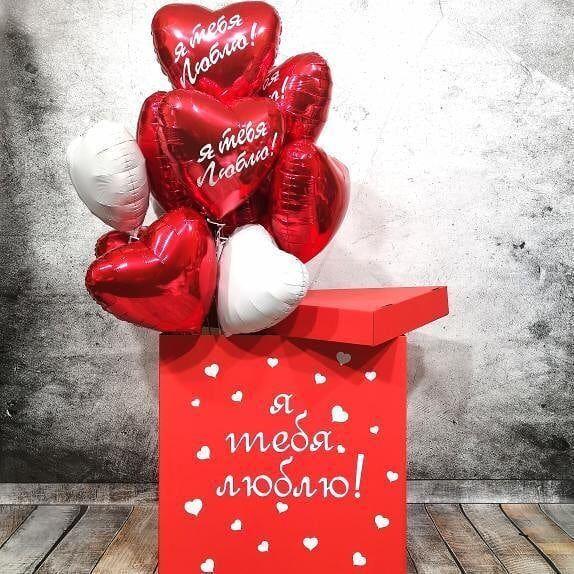 Коробка-сюрприз с гелиевыми шариками на день рождения, доставка