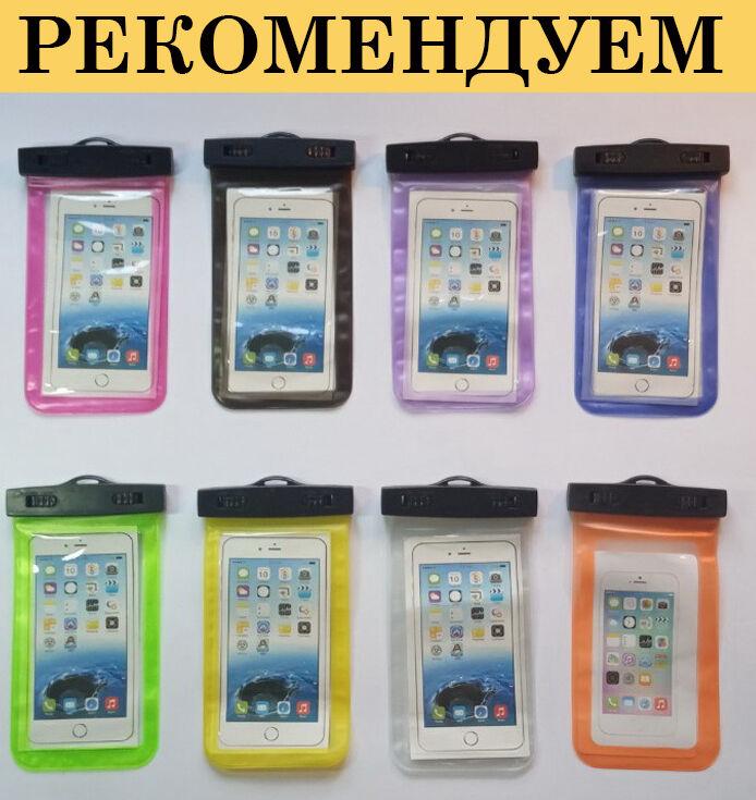 Водонепроницаемый чехол сумка для Смартфона, iPhone ( Айфона )