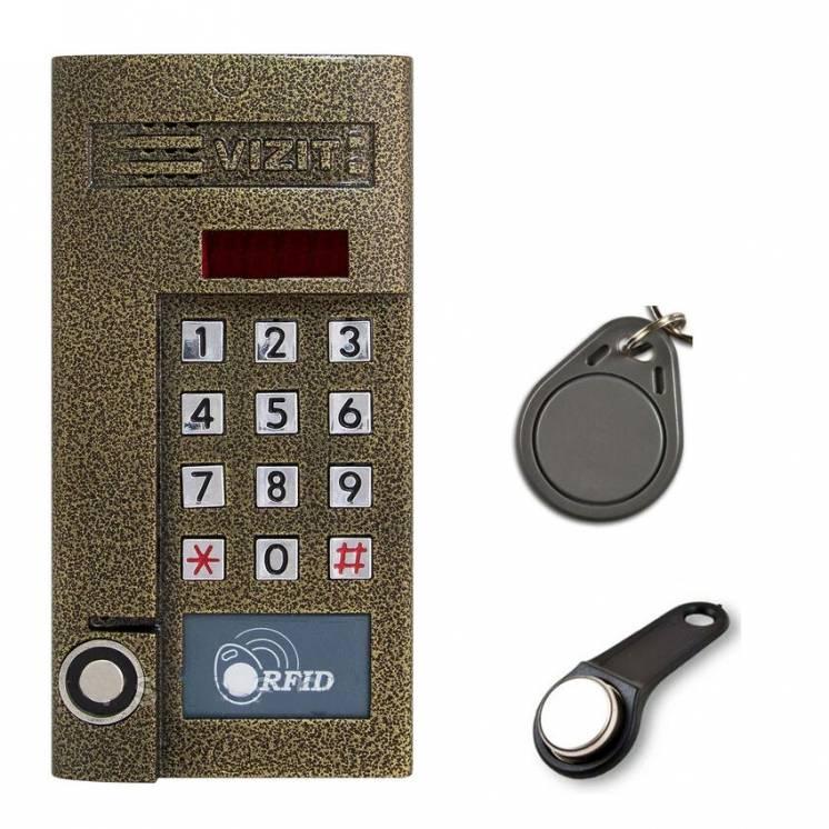 Домофонные ключи. Делаю дубликаты электронных ключей для домофонов.