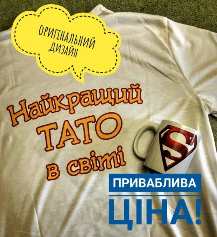 Футболка с фото, принт на футболку, футболка, подарок