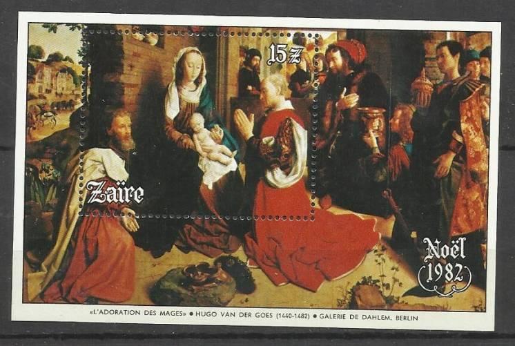 Продам марки Заира (Конго) 1982 (Блок)