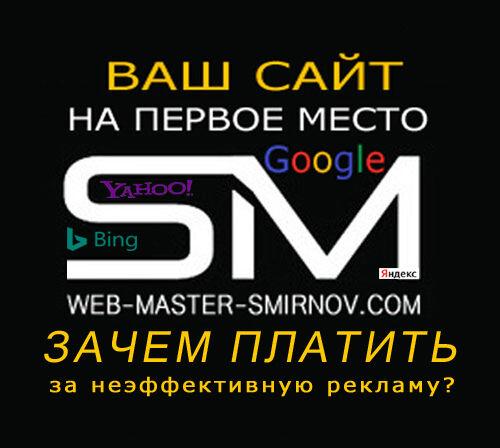 Профессиональное продвижение Вашего бизнеса в Google