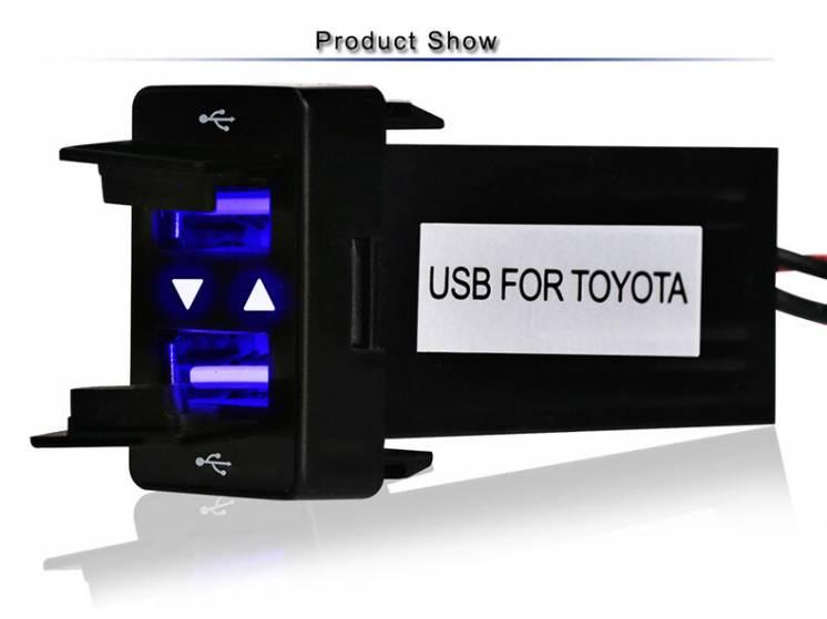 USB на 2 зарядки для TOYOTA и других авто