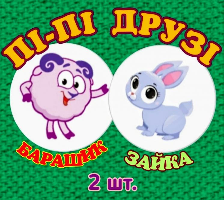 Обучающие наклейки для приучения ребенка к горшку