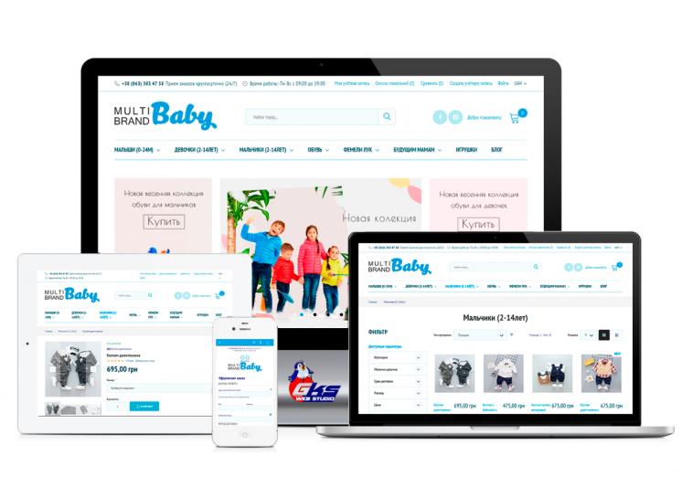 Создание сайтов. Обслуживание сайтов. SEO. Веб-дизайн. От 7000 грн