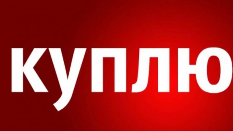 куплю удочку карбон, леску, лодку, сеть, подсак, палатку и др.Луганск