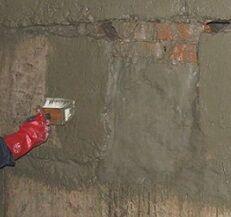 Обмазочная гидроизоляция бетонных конструкций.
