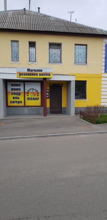 Сдается торговое помещение район ст.Автостанции