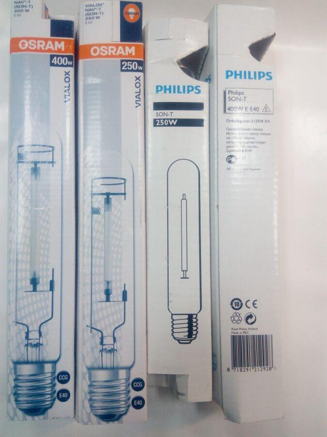 Лампа натриевая 250 Вт, 400 Вт Osram, Philips