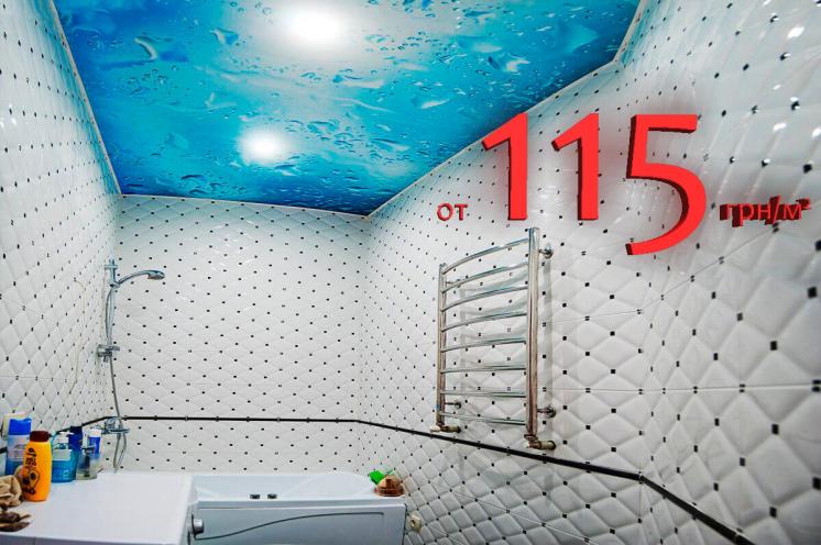 Качественные Натяжные потолки в Одессе и области от 115 грн. Звони
