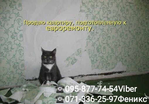 Продам 2к Ханженково-Центр