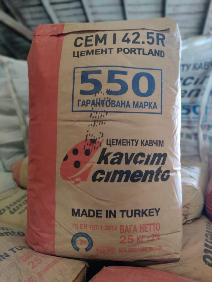 Цемент Турция в таре 25 кг, марка 550, с порта Днепр.