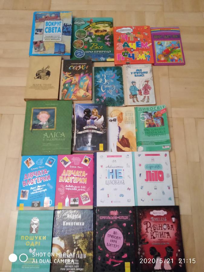 Коллекция детских книг / дитячі книги / колекція дитячих книг