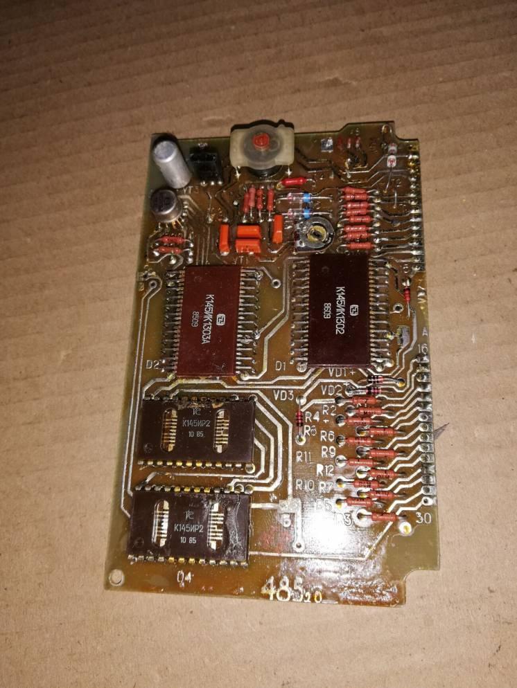 Плата часов Электроника микросхема к145ир2 к145ик1303а процессор к145и