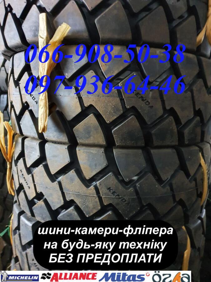 Шини для навантажувача 8.15-15 (28*9-15) K610 PR14 Kenda