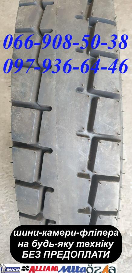 Шини для навантажувача 8.25-15 (240-381) ЛФ-268 PR12 АШК
