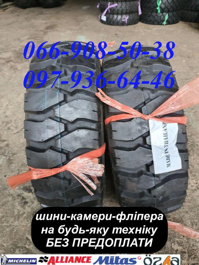 Шини для навантажувача 18*7-8 D-301 PR16 Deestone
