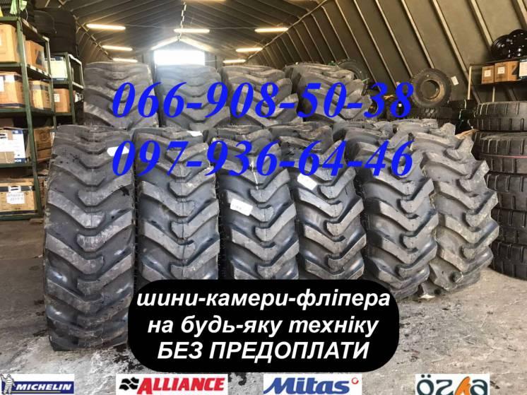 Шина 12.5/80-18 (320/80-18) IND25 PR14 TL Petlas на JCB 3cx