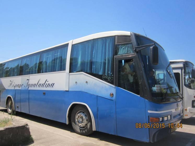 Автобус Каменское -Бердянск Каменское
