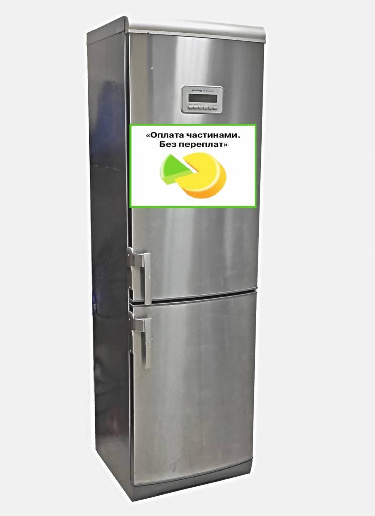 Холодильник с морозильной камерой Privileg
