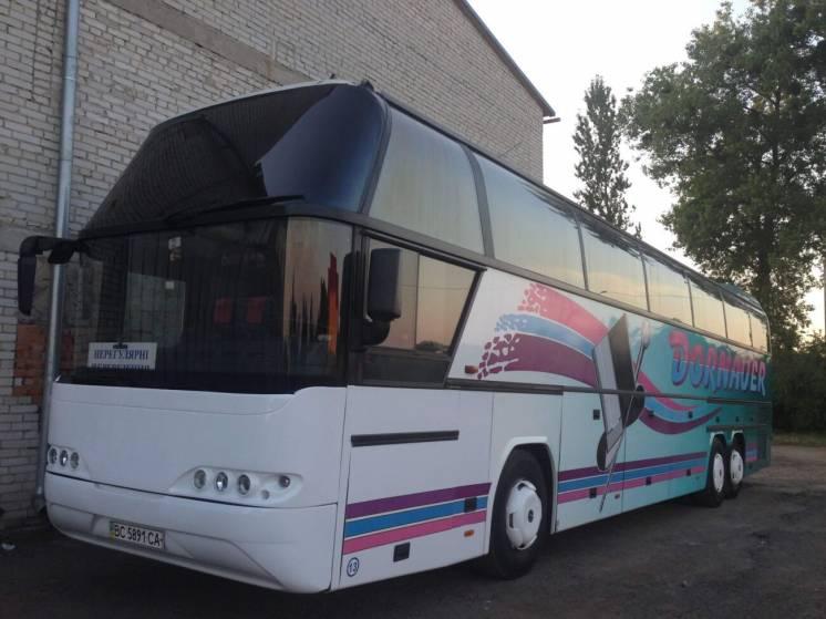 Автобус из Днепра и Запорожья в Железный Порт, Лазурное,Скадовск