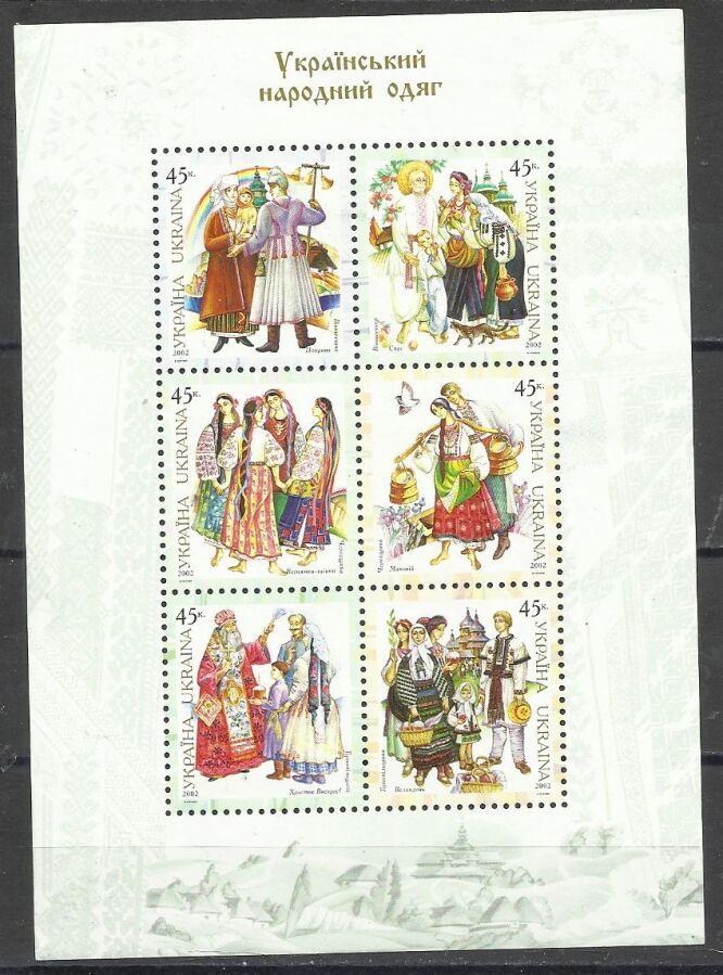 Продам марки Украины  2002  Блок