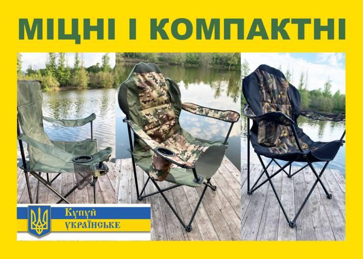 """Крісла для риболовлі, шезлонги, рибальські стільці """"Mavens"""""""