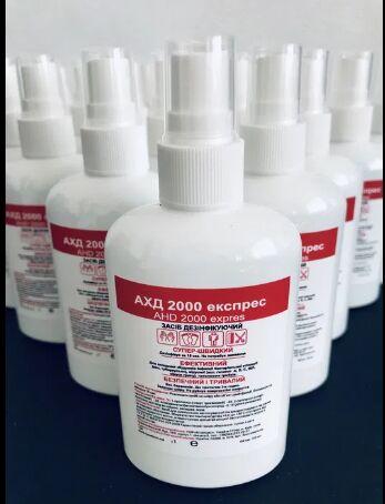 Антисептик ахд 2000 экспресс 100 мл.