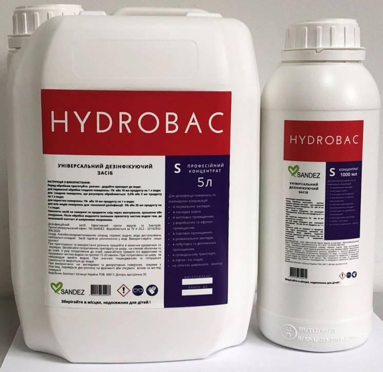 Суперконцентрат для дезинфекции, дезинфектант, антисептик Hydrobac S