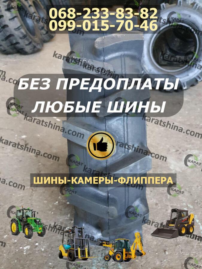Шины 6.00-12 на Трактор Прицеп + Камера