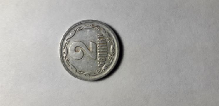 монета 2 копейки 1993г.алюминий.Украина.