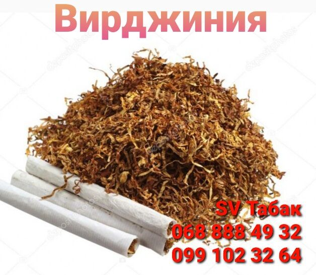 Акция на табачные изделия табаки для кальяна по оптовым ценам в краснодаре