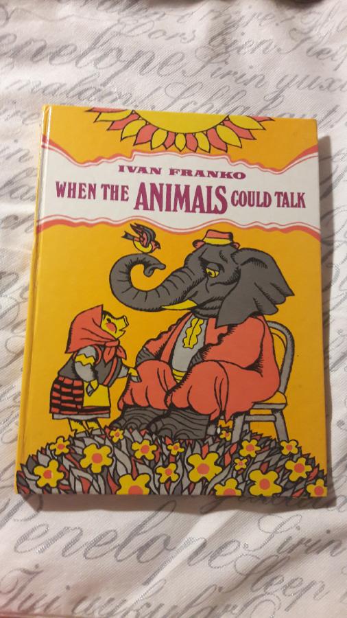 Ivan Franko when the ANIMALS could talk Иван Франко английский 1987