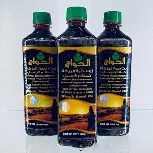 Масло черного тмина эфиопское 500 мл.