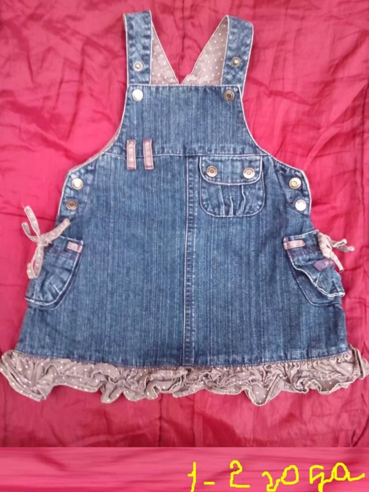 Сарафан джинсовый для девочки 1 - 2 года