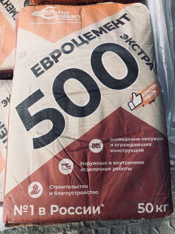 Цемент Россия Евроцемент/Новороссийский без шлака