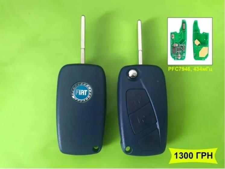 Ключ для Fiat PCF 7946, 434MHZ
