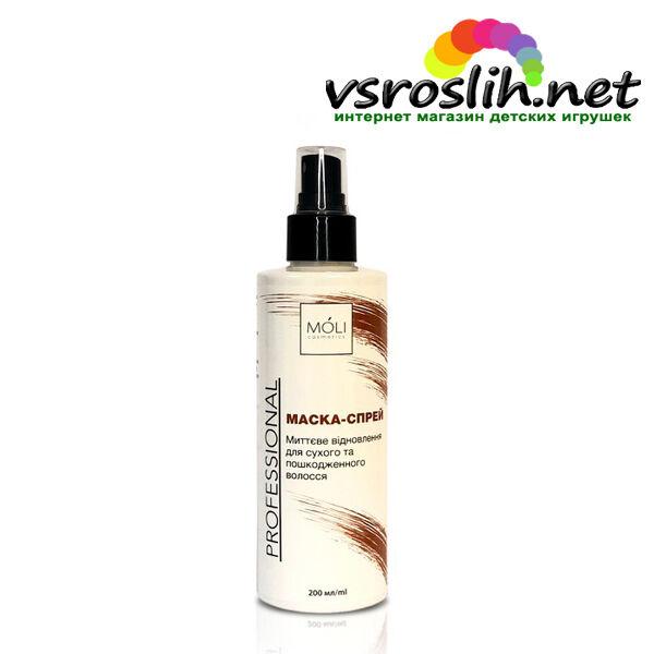 Маска-спрей «Мгновенное восстановление» ТМ MOLI cosmetics